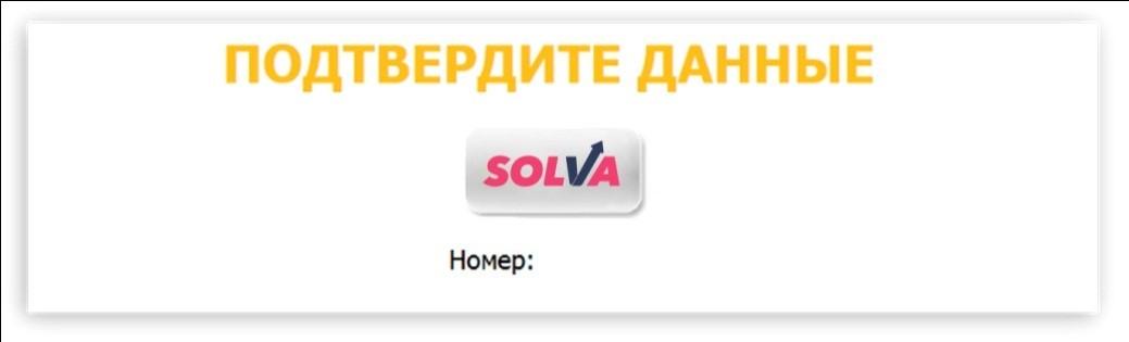 взяли кредит в банке на сумму 250 000 рублей под r процентов годовых