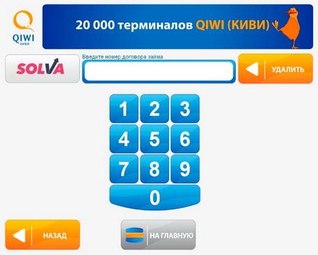 скачать онлайн банк рнкб для андроид