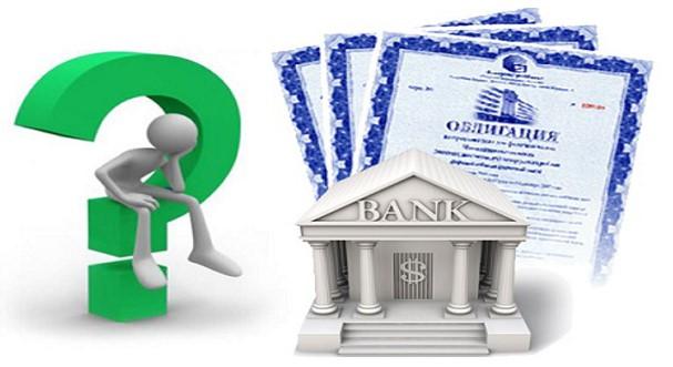 Облигация банк